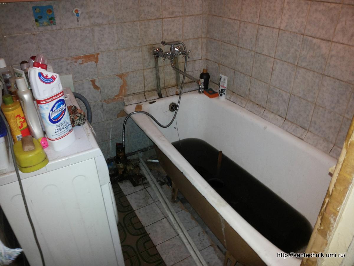 Как пробить засор в ванной в домашних условиях с помощью